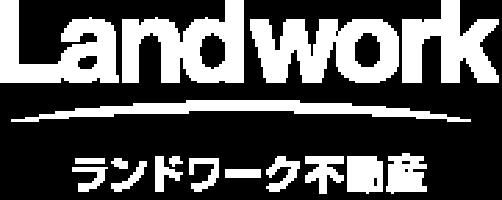 Landwork ランドワーク不動産